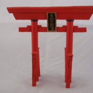 Japanese Gatr 01